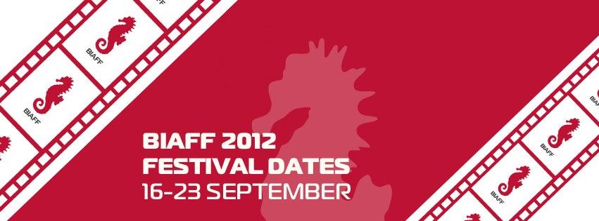 هفتمین جشنواره فیلم باتومی