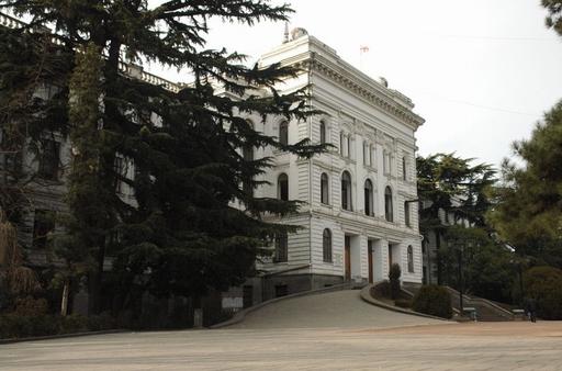 دانشگاه دولتی تفلیس