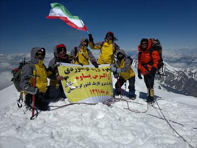 گروه کوهنوردی زاگرس