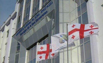 شرکت ملی نفت و گاز گرجستان