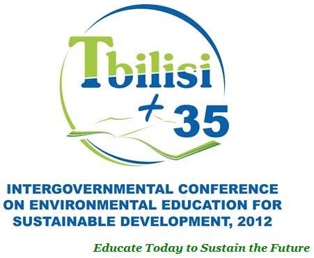 سی و پنجمین اجلاس آموزش زیست محیطی برای توسعه پایدار