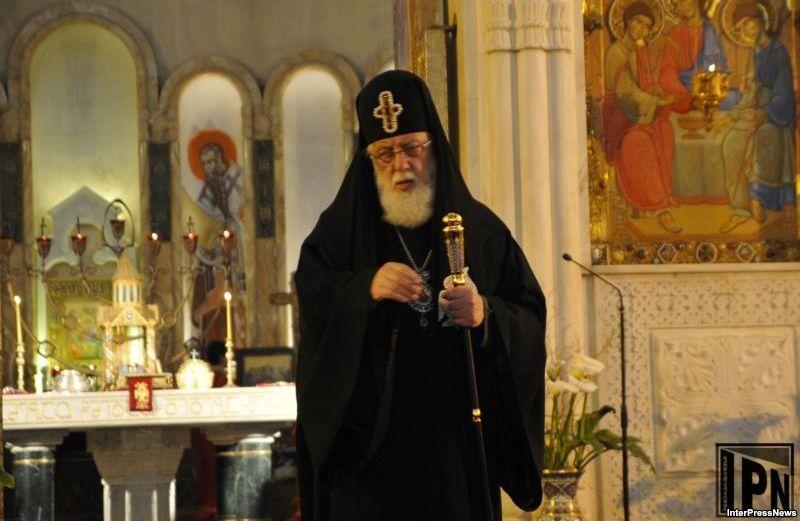 ایلیای دوم، رهبر مسیحیان ارتدکس گرجستان