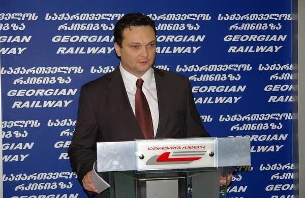 ایراکلی ازوگباایا، مدیر مستعفی راه آهن گرجستان