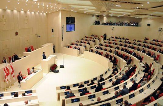 پارلمان جدید گرجستان در کوتایسی