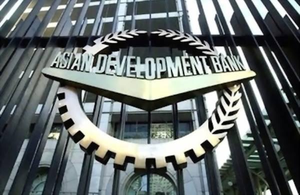 دفتر مرکزی بانک آسیایی توسعه در مانیل، فیلیپین