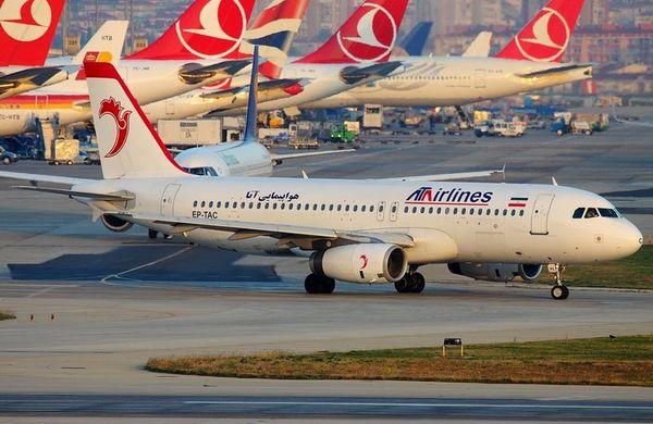 افزایش نرخ بلیط پرواز تهران به تفلیس هواپیمایی آتا