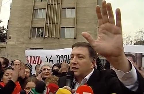 شهردار تفلیس در جمع هوادارانش