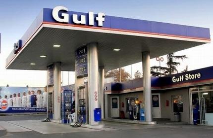 یک پمپ بنزین شبکه توزیع سوخت گلف در گرجستان