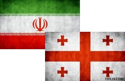 امضای تفاهم نامه همکاری بین گرجستان و ایران