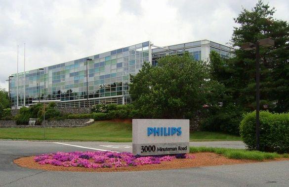دفتر مرکزی فیلیپس در آمریکا