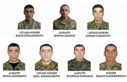 سربازان گرجی کشته شده در حمله 6 ژوئن در افغانستان