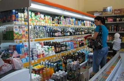 کاهش قیمت مواد غذایی