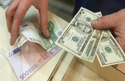 بانک مرکزی گرجستان پیش بینی خود از میزان رشد اقتصادی را کاهش داد