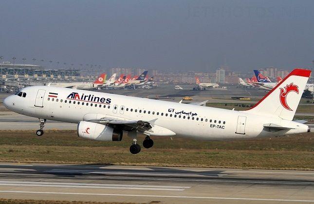 ایرباس هواپیمایی آتا، فرودگاه آتاتورک استانبول