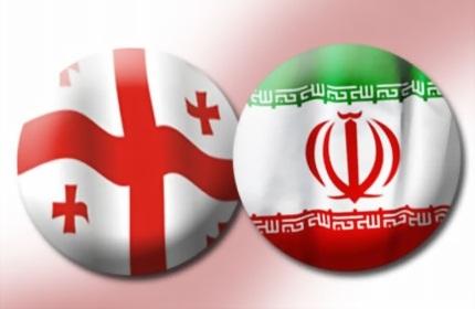 واکنش مقامات گرجستان و ایران نسبت به فسخ قرارداد 'لغو روادید'
