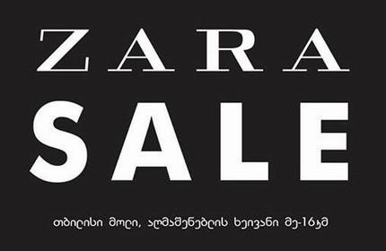 تخفیف 50 درصدی 'زارا'