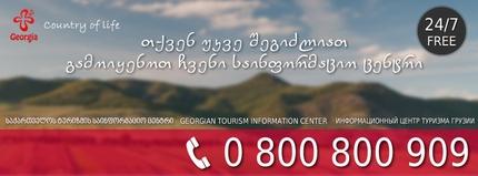 سامانه راهنمای 'مرکز اطلاعات گردشگری' راه اندازی شد