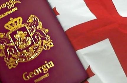راهنمای اخذ اجازه اقامت موقت گرجستان
