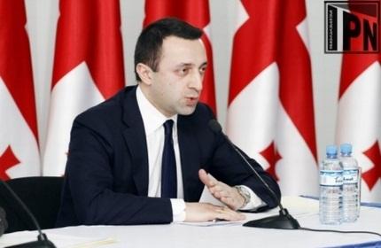ایراکلی قریباشویلی، وزیر کشور گرجستان