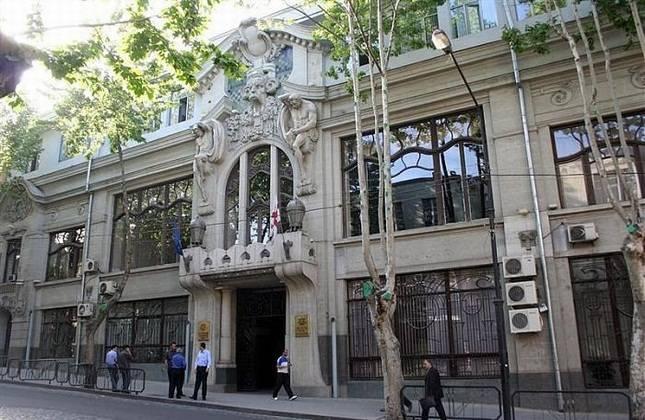 ساختمان بانک مرکزی - تفلیس، گرجستان