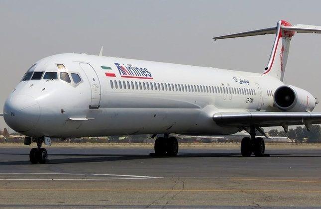 سانحه براي هواپيمايي آتا در فرودگاه مهر آباد
