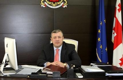 گیورگی کویریکاشویلی، وزیر اقتصاد و توسعه پایدار گرجستان