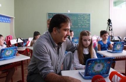 آغاز سال تحصیلی جدید در گرجستان