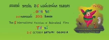 برگزاری جشنواره انیمیشن توفوزی با حضوری ایرانی ها