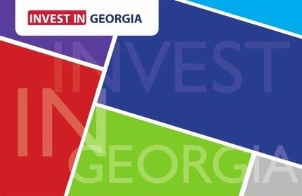 تمایل شرکت های اسپانیایی برای سرمایه گذاری در گرجستان