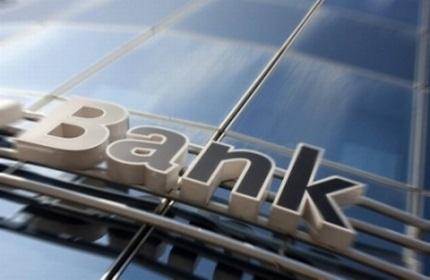 عدم ارائه خدمات بانک های گرجستان به اتباع ایران