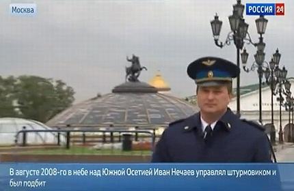 ایوان نِچایِو، خلبان روس