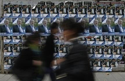 ورود ناظران بین المللی انتخابات ریاست جمهوری به گرجستان