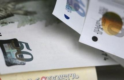 سقوط کم سابقه ارزش پول ملی گرجستان