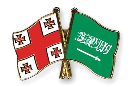 اعلام آمادگی عربستان سعودی برای سرمایه گذاری در گرجستان