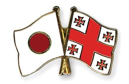کمک مالی ژاپن به گرجستان