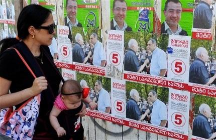 15 ژوئن، روز برگزاری انتخابات محلی در گرجستان