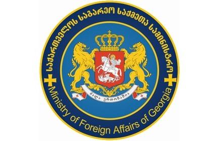 نشان وزارت امور خارجه گرجستان