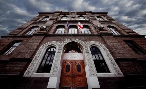 ساختمان وزارت امور خارجه گرجستان