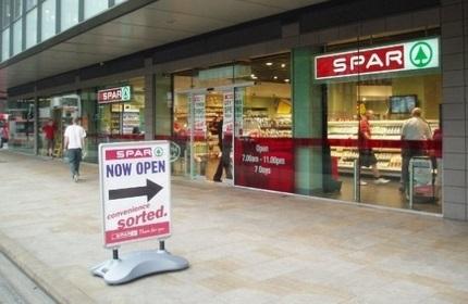 فروشگاه زنجیره ای 'اسپار' جایگزین جدید 'پوپولی' در گرجستان