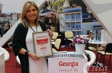 حضور گرجستان در نمایشگاه بین المللی سفر و گردشگری جمهوری آذربایجان
