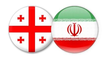 تلاش برای تقویت و توسعه روابط گرجستان و ایران