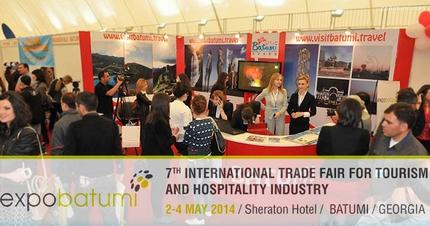 باتومی، میزبان هفتمین نمایشگاه بین المللی گردشگری و هتلداری