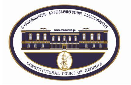 لغو قانون ممنوعیت فروش زمین کشاورزی به اتباع خارجی توسط دادگاه قانون اساسی گرجستان