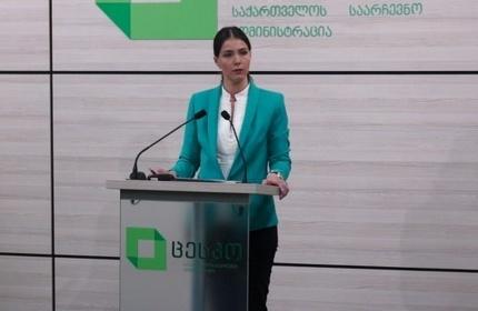 اکا آزاراشویلی، سخنگوی کمیسیون مرکزی انتخابات گرجستان