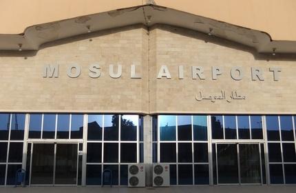 فرودگاه موصل