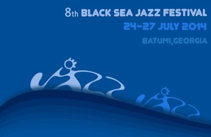 برگزاری هشتمین 'جشنواره جاز دریای سیاه' در باتومی گرجستان