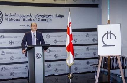 رئیس بانک مرکزی گرجستان در مراسم رونمایی از نماد پول ملی