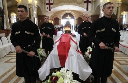 مراسم خاک سپاری ادوارد شواردنادزه