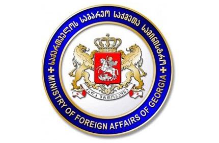 اعلام شرایط جدید اخذ و صدور ویزا توسط وزارت امور خارجه گرجستان