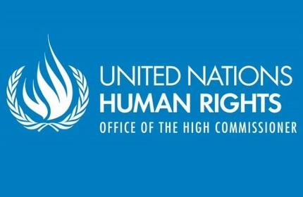 نقض حقوق اقلیت های جنسی گرجستان در گزارش کمیته حقوق بشر سازمان ملل